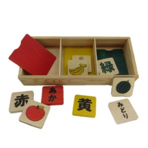 色合わせボックス(G-028-005)